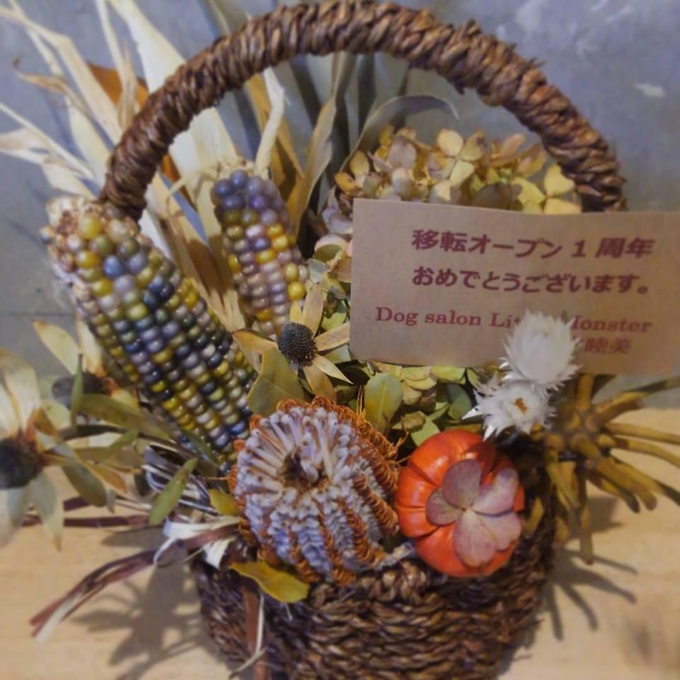 ドライフラワーアレンジメント 4646農園は富山市粟島のフラワーショップお花屋さんです